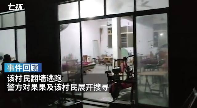 襄阳失踪女童被翻墙逃走邻居杀害 更多案件细节被曝光
