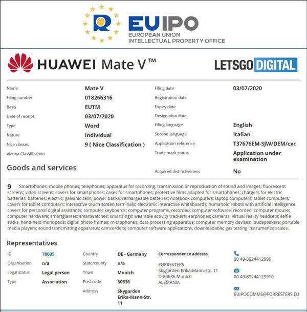华为在欧洲注册Mate V商标,或为折叠屏新机