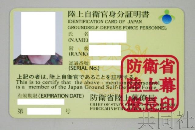 涉嫌伪造自卫队证件参加cosplay大赛,中国留学生在日被捕