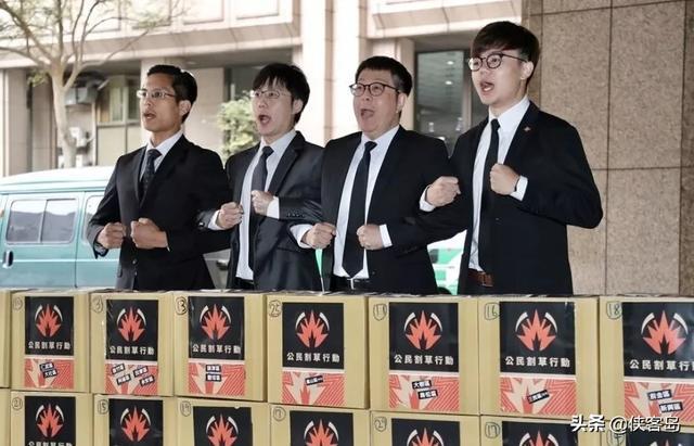 """侠客岛:刚当选连任 蔡英文就开始""""政治追杀""""韩国瑜了"""