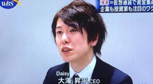 """曾公开宣称""""不录用中国人"""",东京大学""""准教授""""被扫地出门"""