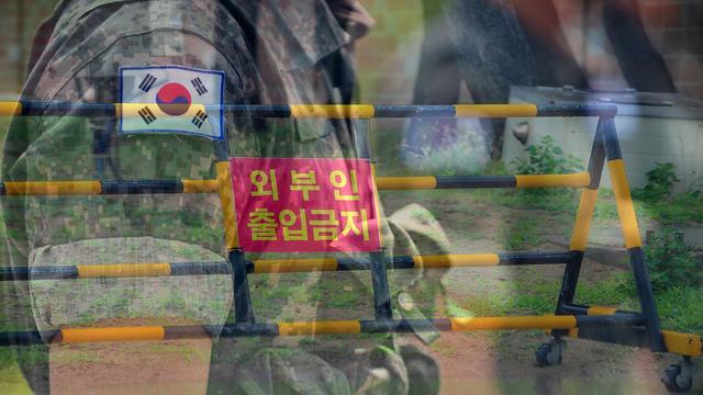 韩国男军官变性后欲继续服役,被判定身心障碍或被强制退伍