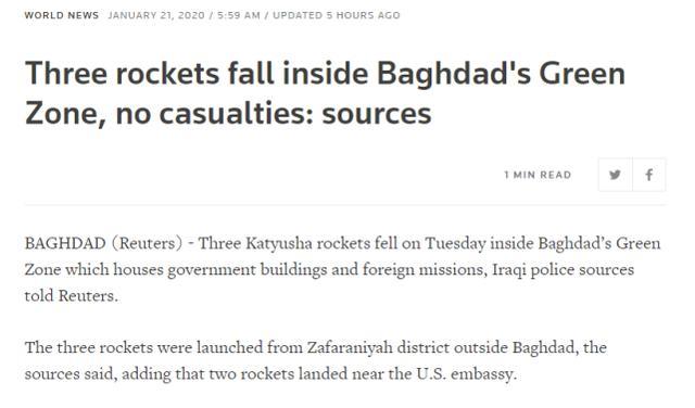 伊拉克巴格达遭火箭弹袭击,2枚落在美国大使馆附近