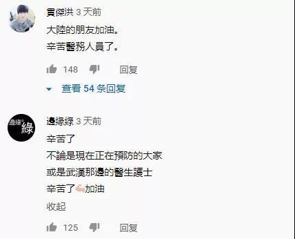 大过年的,这些台湾政客为何如此冷血?