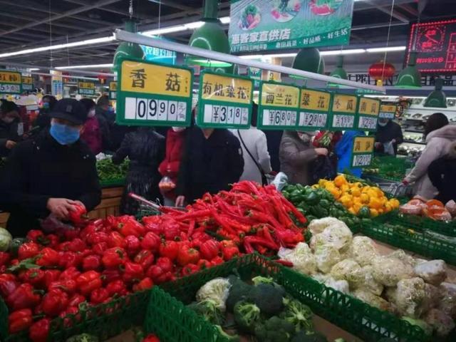 西宁一超市哄抬物价,拟罚款50万元