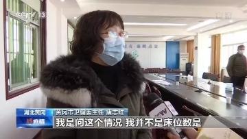 """黄冈""""一问三不知主任""""唐志红被免职前的一次深夜碰头会"""