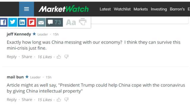 美国教授呼吁美国政府这样帮助中国,但现实很残酷……