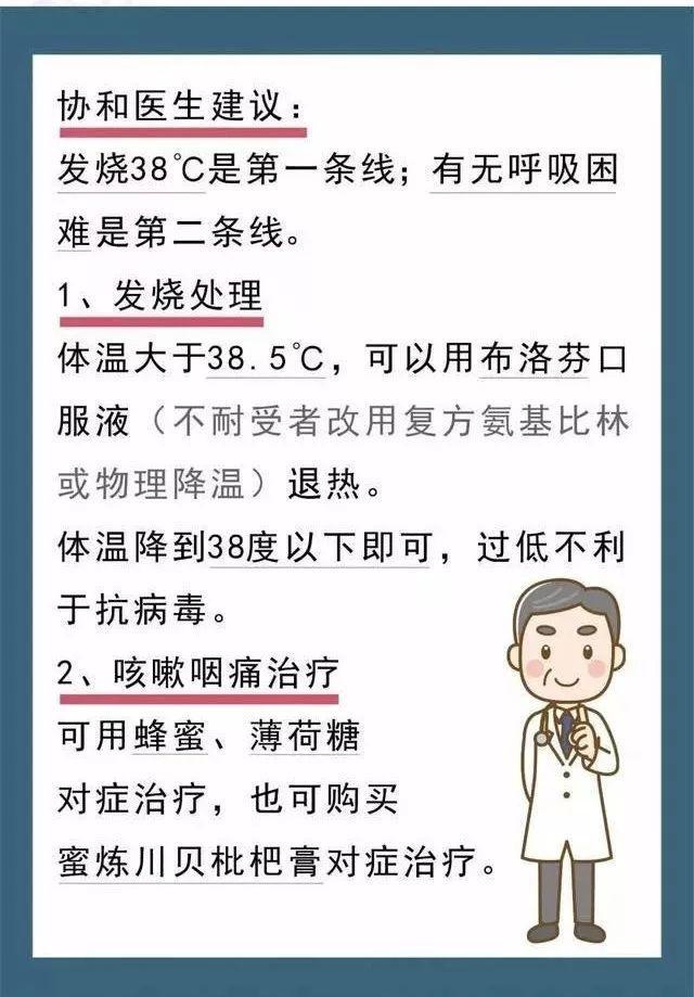 注意!新冠病毒存活可达5天,出现这些症状必须去医院