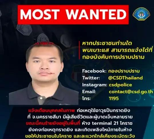 泰国25死34伤枪杀事件枪手被毙