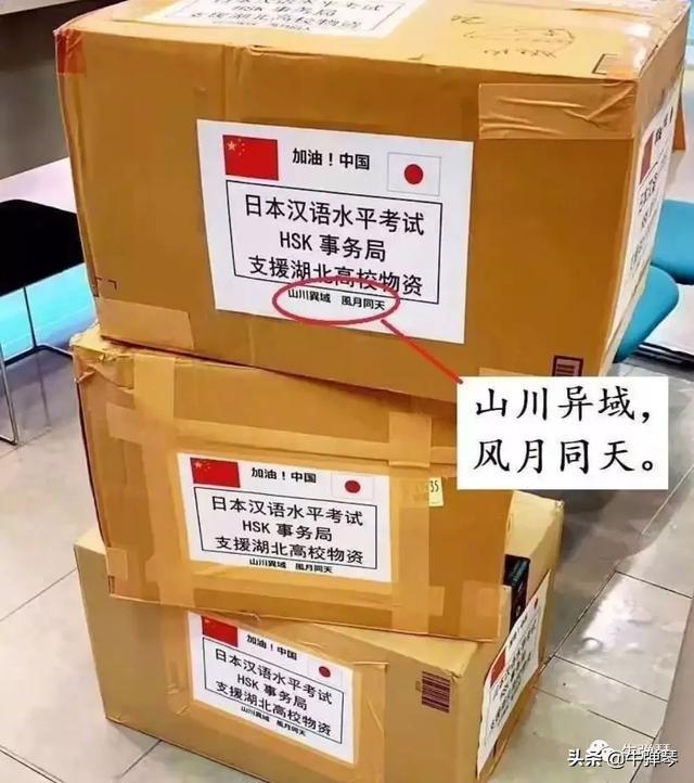 非常时期 日本你这么做,让中国怎么还礼呢