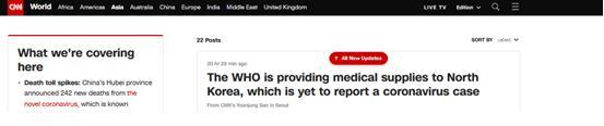 世卫组织恐朝鲜疫情防控失败!援朝物资制裁豁免