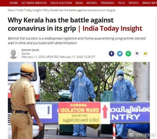 隔离3000人,印度南部疑似疫情暴发?印度官员:尽在掌握