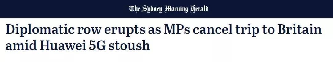 因为华为5G,澳大利亚居然对英国怒了