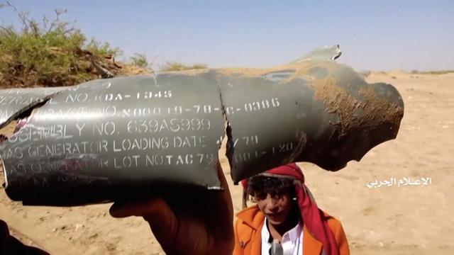 指责胡塞武装向跳伞飞行员开火 沙特报复袭击炸死31名平民