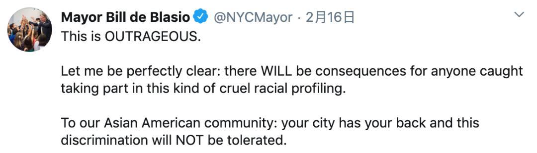 疫情中歧视华人?纽约市长亮相中餐馆