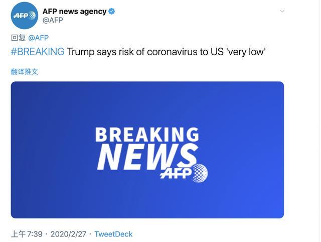 """特朗普宣布美国感染新冠病毒风险""""非常低"""""""
