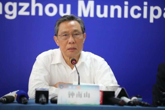 钟南山:疫情首先出现在中国,但疫情不一定发源在中国