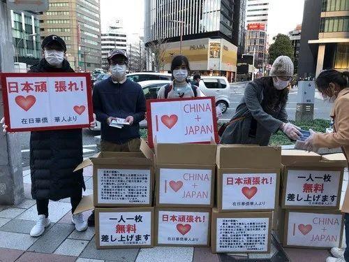 """暖心!日本街头,有一份""""来自武汉的报恩"""""""