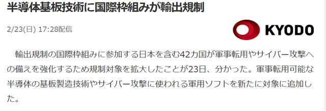"""一边""""风月同天""""一边""""技术封锁""""?日本唱的哪一出"""