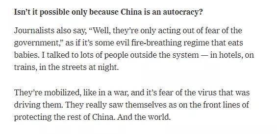 《纽约时报》问世卫专家:中国能这么做,难道不是因为专制?