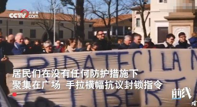 """意大利紧急封城:民众在封城前""""逃离"""",火车站挤满人"""