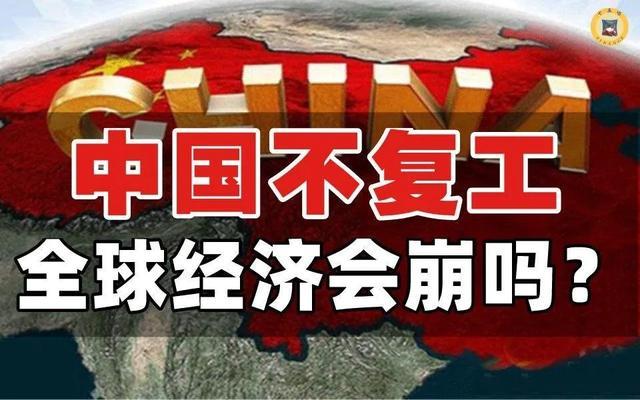 莫慌!全球史诗级暴跌,中国该如何布局才能抓住机会?