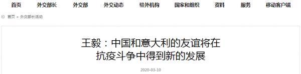 """意大利紧急求助后,中国派""""川军""""出征"""