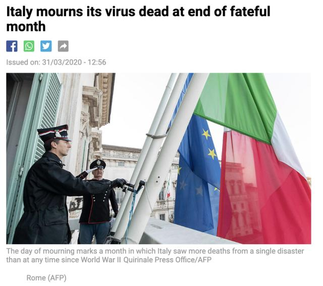 意大利全境降半旗 确诊已超10万死亡增高