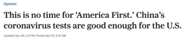"""美媒:现在来不及""""美国优先"""",先用中国的!"""