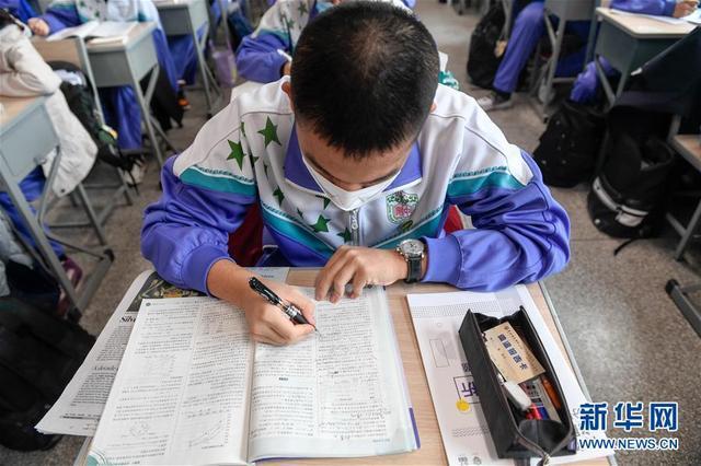 吉林省高三年级学生开学复课