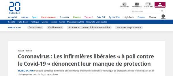 法国护士裸体抗议:政府让我们赤裸面对病毒
