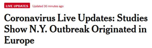 【纽约新冠疫情】美最新研究:纽约新冠疫情主要始于欧洲输入