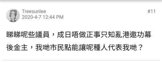 香港反对派借疫辱国,不能忍!