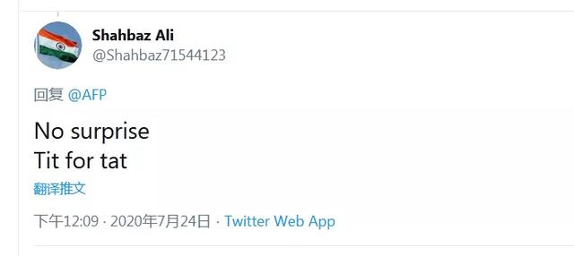 """Chengdu""成功登上国外推特热搜榜!"