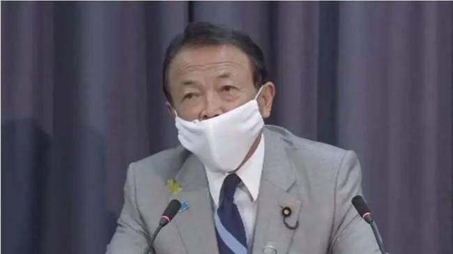 日本研发口罩上的微型电扇 日本副首相麻生太郎记者会上吐槽