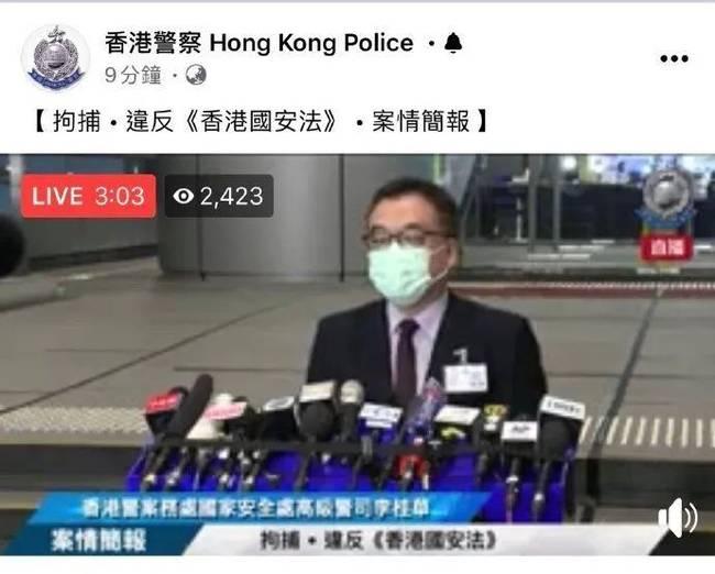 香港警方以国安法拘捕3男1女 钟南山建议香港开展全民核酸筛查