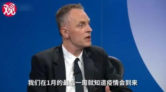 《柳叶刀》主编上节目怒指:中国传递的信息非常清晰