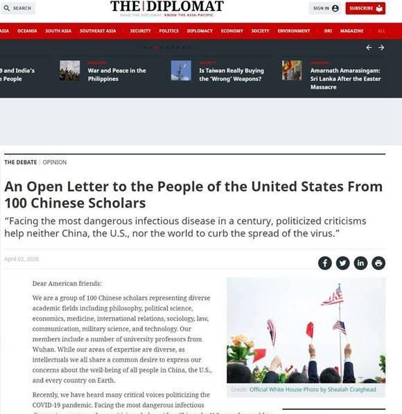 特朗普在走钢丝,中国是其手中伞,脚下是鳄鱼潭