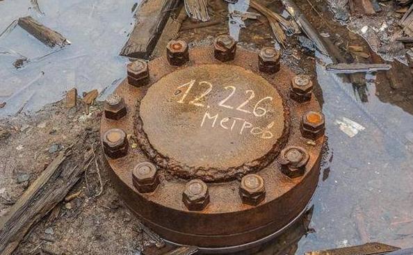苏联当初计划挖穿地球,到底发现了什么,要在12263米处停止?