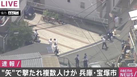 日本女子头部中箭向邻居求助 其侄子涉嫌用弓射杀多名亲属被捕