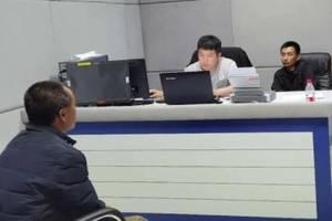 内蒙古警方侦破23年前