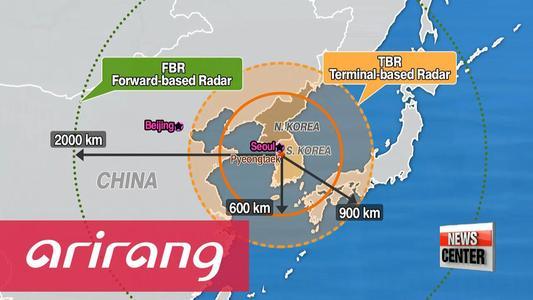 韩国正式研制高层反导系统 谋求打造双层反导体系