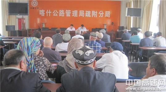 新疆宗教界人士:美方干涉中国内政污蔑新疆用心险恶