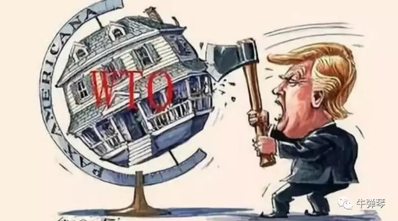 12月11日 中國經濟最值得紀念的一天 也是美國陰謀得逞的一天!
