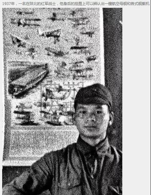 """28年后再次""""加力起飞""""的航母舰长班 那些前辈和他们的时代"""