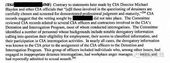 美国审讯过程曝光 手段残忍 堪比满清十大酷刑