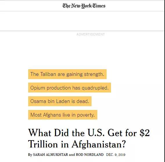 2000页机密文件曝光 美国政府一直撒谎 这就是阿富汗战争真相?