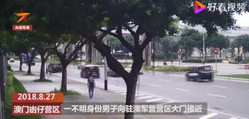 官媒披露驚險一幕:香港男子沖闖駐澳門部隊營區被制伏