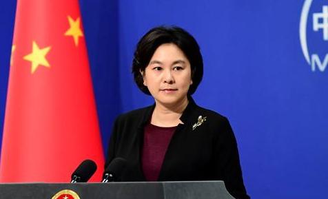 华春莹:面对抹黑打压 中国不能还嘴的时代过去了