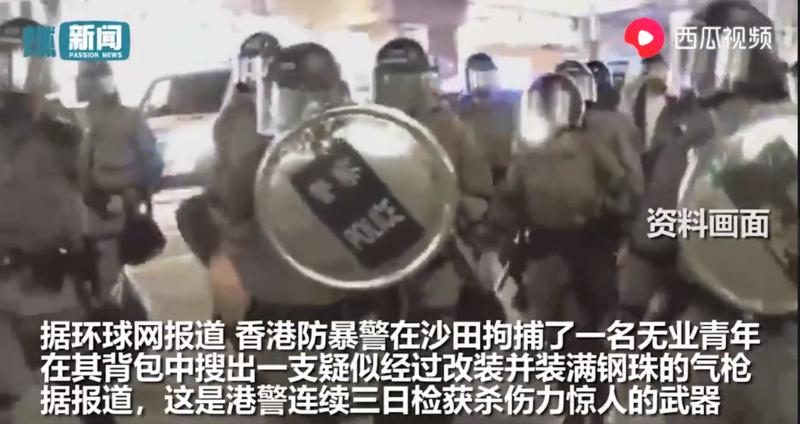 香港又一青年私藏钢珠枪被捕画面曝光曾扬言支持暴徒